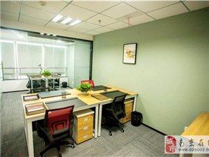 单个办公位出租设施齐全地铁口