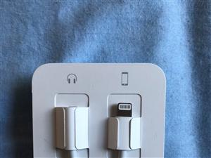 苹果8耳机和转接器