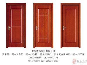 重慶衛生間木門-重慶木門選購的方法