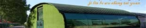 双阳绿屋生态园