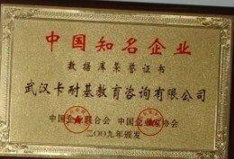 武汉卡耐基普通话考级训练