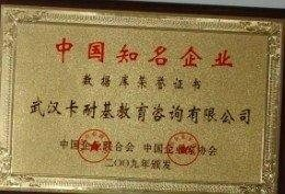 主持会议普通话不好怎么办?松滋人怎么说好普通话