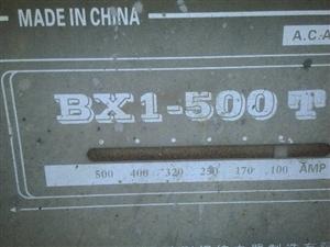 500a沪通交流电焊机,