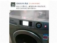 轉讓海爾變頻節能8公斤洗衣機