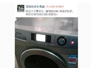 转让海尔变频节能8公斤洗衣机