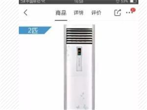 99成柜式空调便宜转让
