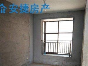 新建设局宿舍、江景房,3室2厅2卫35万元