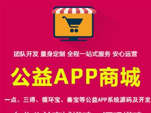手机棋牌捕鱼app搭建