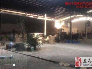 桃江圩上临街厂房900平米160万元