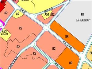 河山屋地,地皮出售,特美思大道与环城东路交叉口