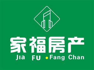 义乌商贸城3-4楼2300�O写字楼出租(沿街)