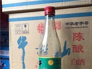 牛栏山42°陈酿白酒批发零售