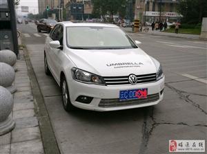 出售自用大众新捷达1.6L手动舒适型