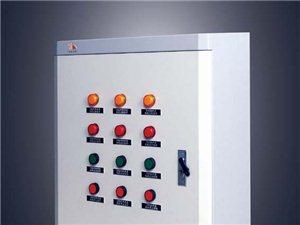 變頻柜,變頻器,配電箱