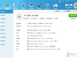 自用i5台式主机现低价金沙国际网上娱乐