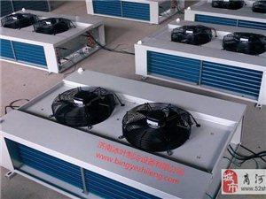您家有冷库空调需要安装维修或保养么
