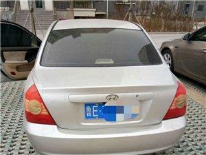 05年北京现代伊兰特,个人一手车,车况好省油