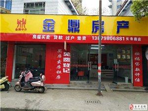 乐平珠海西路有便宜出售13296
