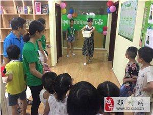 想创?#31561;?#20309;在广西开办小学辅导?#34892;?#21602;
