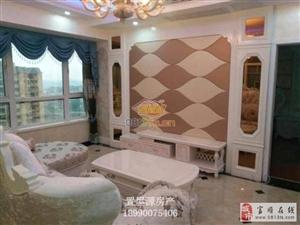 限时销售中央公园3室豪装带中央空调高档家具等齐全
