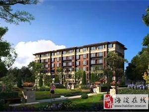 八达岭孔雀城住宅10期盛景新都工程抵账房-价格优势