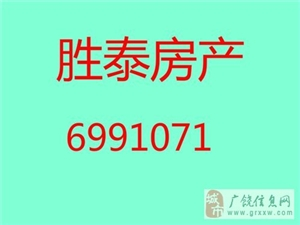 广泽72平方38万元四楼
