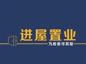 鸿宇天湖城精装3室2厅2卫83万元