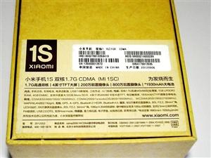 小米1S电信全网通3G手机