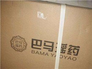 出售巴马瑶药空气净化器没开封处理