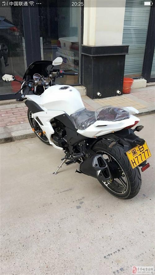 摩托车出卖
