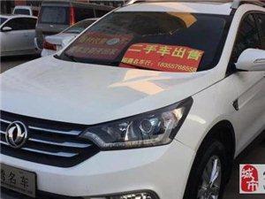 2015年的东风风神 越野车出售