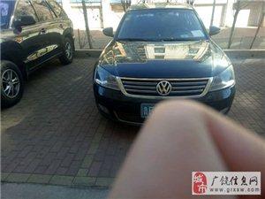 出售2011年底帕萨特领域,2.0手动,导航,个人车,刚交上保险