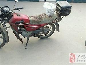 转让本田90摩托车一辆