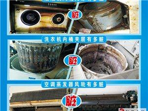 家电清洗,家电维修,家电回收