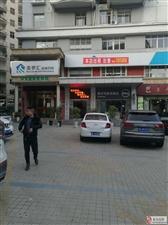 长阳县政府旁边现有一处商业门面房和二楼出租或者出售