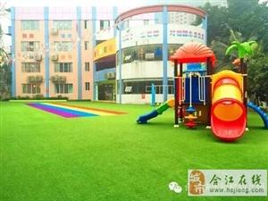 快乐阶梯幼儿园2018年春期开始预约报名啦