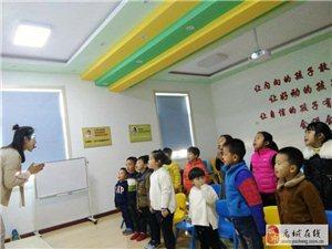 禹城超級少年少兒口才教育寒假招生