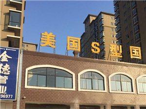 二环路金泰领秀城南门附近门面房143.82平方