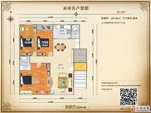 和谐花园旁边3室2厅2卫140平方17.8万元