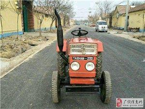 出售九成新拖拉机,想要的可以联系,非诚勿扰