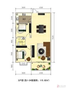 1#楼3户型负1-24层面积115.82�O