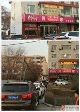团结路团结市场对面一楼店面,面积230平米