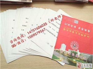 2018級江蘇師范大學成人高考錄取通知書出來啦