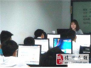 大发快3电脑职业技能培训开班啦!