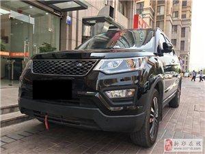 国产大路虎长安CX70T可分期首付5999