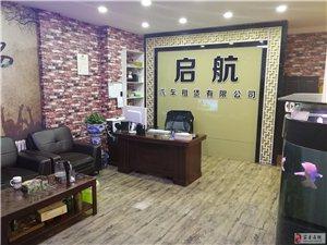 宾县启航汽车租赁