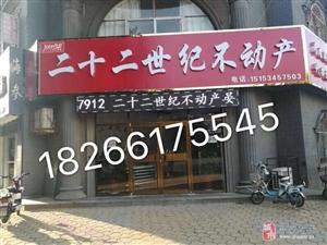 玫瑰园2室2厅1200元/月