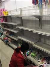 处理自用超市货架、7成新、卖花600多、处理26