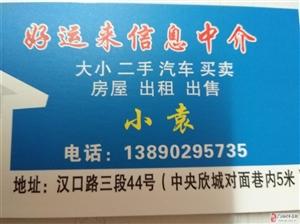 汉口路1-2楼办公房出租,220平米Z1054