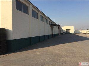 仓库、办公室出租:地理位置优越,位于西水高速路口附近,水电齐全